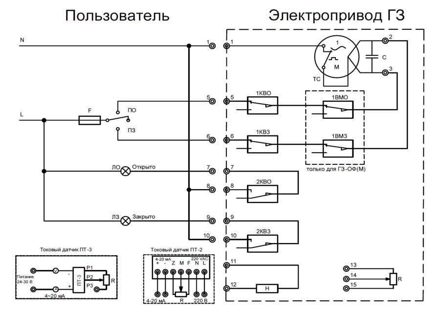 Схема электрических соединений к сети 220 В