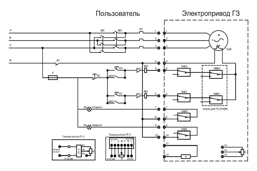 Схема электрических соединений к сети 380 В